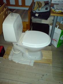 Toalettstol i köket
