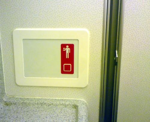 Här är josknappen på flygplanstoaletten